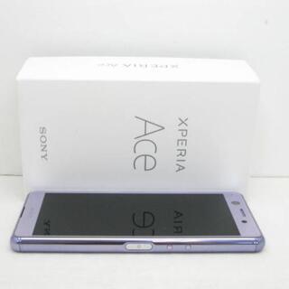 エクスペリア(Xperia)の【S】SIMフリー 楽天モバイル Xperia Ace パープル(スマートフォン本体)