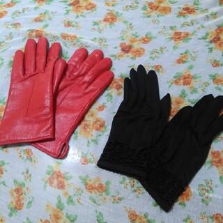 ランバン(LANVIN)のむらさき様専用女性用手袋 ★黒と赤(手袋)
