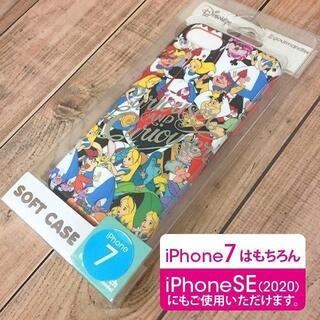フシギノクニノアリス(ふしぎの国のアリス)のアリス iPhoneSE2/7 スマホケース DN388B(iPhoneケース)