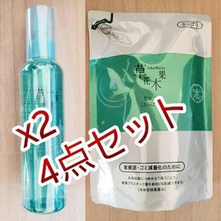 草花木果 - 草花木果 化粧水 竹 さっぱり 180ml x4
