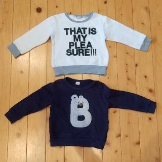 【おかゆさん専用】petitmain キッズ 110トレーナー 2枚セット(Tシャツ/カットソー)
