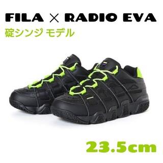 FILA - RADIO EVA フィラバリケード エヴァンゲリオンリミテッド 碇シンジモデル