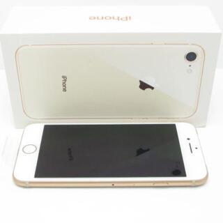 アイフォーン(iPhone)の【S】SIMフリー docomo iPhone8 64GB ゴールド(スマートフォン本体)