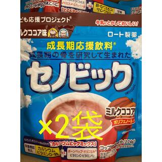 ロートセイヤク(ロート製薬)のここな☆☆様専用ロート製薬セノビックココア味224g×2袋(その他)