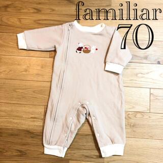 familiar - 【良品】familiar ファミリア リアちゃん 刺繍 カバーオール 70