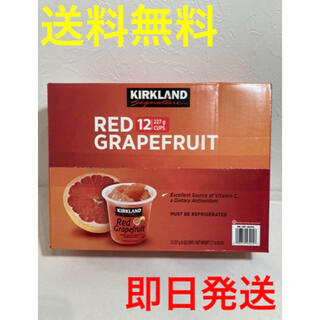 コストコ  グレープフルーツ シロップ漬け【12個×1箱】(フルーツ)