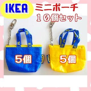 イケア(IKEA)の10点【IKEA クノーリグ】イエロー&ブルー/キーホルダー イケア(キーホルダー)