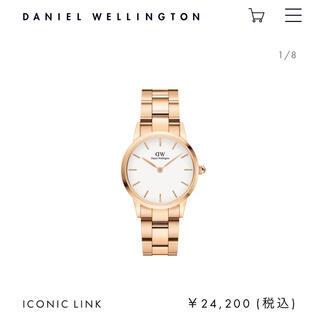 ダニエルウェリントン(Daniel Wellington)のDanielWellington(ダニエルウェリントン)ICONIC LINK (腕時計)