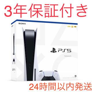 ソニー(SONY)のPS5 PlayStation5 本体 CFI-1000A01 通常版 延長保証(家庭用ゲーム機本体)