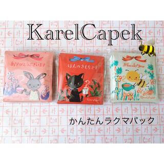 KarelCapek カレルチャペック メッセージティー(茶)