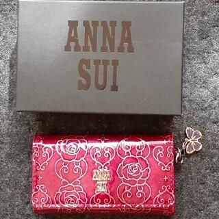 アナスイ(ANNA SUI)のアナスイ/ANNA SUI☆キーケース♡ローズハート(キーケース)