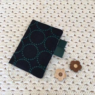 ミナペルホネン(mina perhonen)のほぼ日手帳カバー オリジナル ミナペルホネン   tambourine ネイビー(ブックカバー)