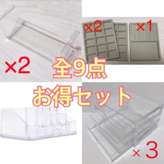 【全セット】コスメセット(メイクボックス)
