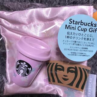 スターバックスコーヒー(Starbucks Coffee)のスタバ ミニギフト チケットなし(キャラクターグッズ)
