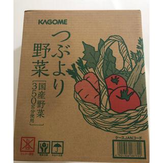 カゴメ(KAGOME)のつぶより野菜 カゴメ 1ケース(30本入り)(その他)