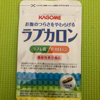 カゴメ(KAGOME)のラブカロン(ダイエット食品)