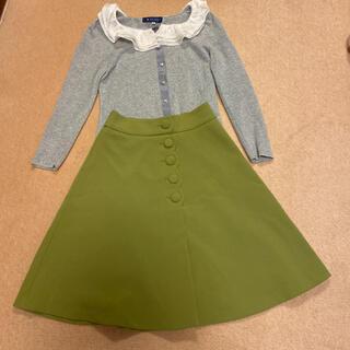 ボンメルスリー(Bon merceie)のボンメルスリーの膝丈スカートです(ひざ丈スカート)