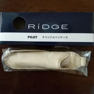パイロット(PILOT)の【未開封】パイロット RiDGE ペンケース(ペンケース/筆箱)