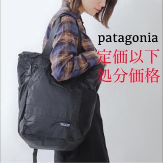 パタゴニア(patagonia)の最新2020 パタゴニア ウルトラライトブラックホールトートパック 新品未使用品(トートバッグ)