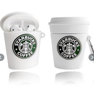 スターバックスコーヒー(Starbucks Coffee)の再出品ラスト☆新品未開封☆スタバ柄 AirPods Pro ケース☆(iPhoneケース)