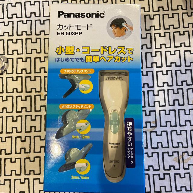 Panasonic(パナソニック)のPanasonic バリカン  スマホ/家電/カメラの生活家電(その他)の商品写真