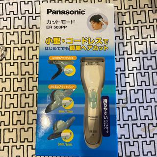Panasonic - Panasonic バリカン