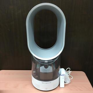 ダイソン(Dyson)のダイソン dyson ハイジェニックミスト シルバー ホワイト AM10 加湿器(加湿器/除湿機)