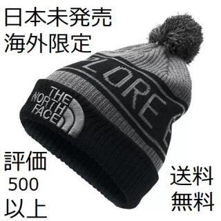 ザノースフェイス(THE NORTH FACE)の送料無料 黒 TNF pomビーニー ニットキャップ 海外モデル(ニット帽/ビーニー)