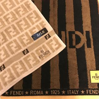 Furla - フェンディ   タオルハンカチ 人気のサイズ  2枚セット シルクパイルズッカ