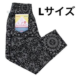 クックマン シェフパンツ ペイズリー 黒L(ワークパンツ/カーゴパンツ)