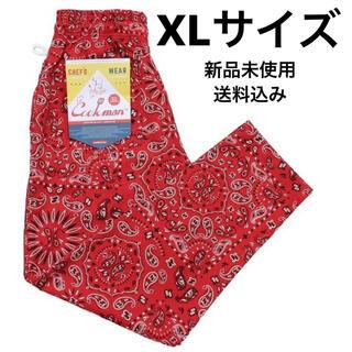 クックマン シェフパンツ ペイズリー 赤XL(ワークパンツ/カーゴパンツ)