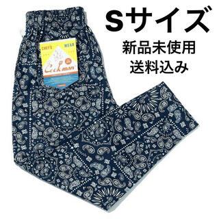 クックマン シェフパンツ ペイズリー 紺S(ワークパンツ/カーゴパンツ)