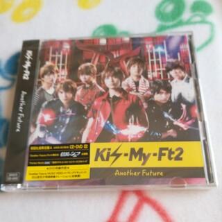 キスマイフットツー(Kis-My-Ft2)の【未開封】キスマイCD(ポップス/ロック(邦楽))