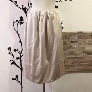 ロートレアモン(LAUTREAMONT)の【最終価格】LAUTREAMONT スカート(ひざ丈スカート)