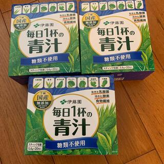 イトウエン(伊藤園)の伊藤園 毎日1杯の青汁 20包3箱(青汁/ケール加工食品)