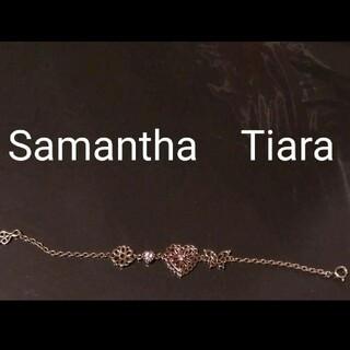 サマンサティアラ(Samantha Tiara)のサマンサティアラ ブレスレット 箱付き(ブレスレット/バングル)