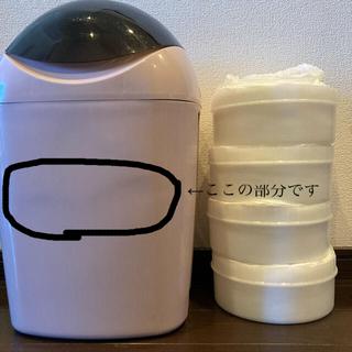 コンビ(combi)のコンビ⭐︎ポイテック カートリッジ4個付き(紙おむつ用ゴミ箱)