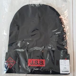 三代目 J Soul Brothers - 【未開封・未使用】J.S.Bニット帽