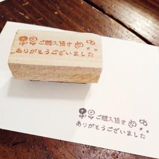 sample(はんこ)