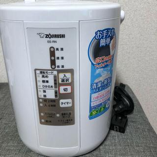 象印 - ZOJIRUSHI 象印 EE-RN35-W スチーム式加湿器EERN35W
