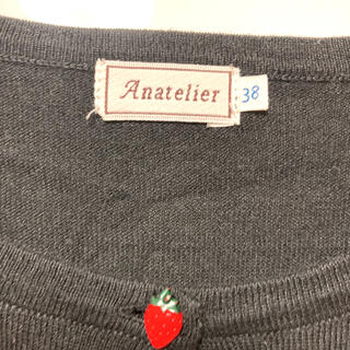 anatelier - 【Anatelier】アナトリエ カーディガン 黒 苺ボタン