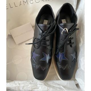ステラマッカートニー(Stella McCartney)のステラマッカートニー Stella McCartney エリス 新品 34.5(ローファー/革靴)