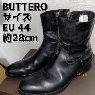 ブッテロ(BUTTERO)のBUTTERO サイドジップブーツ 44(ブーツ)