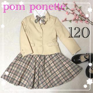 ポンポネット(pom ponette)の♡安心の匿名配送♡ポンポネット他女の子入学式120フォーマル4点セット(ドレス/フォーマル)