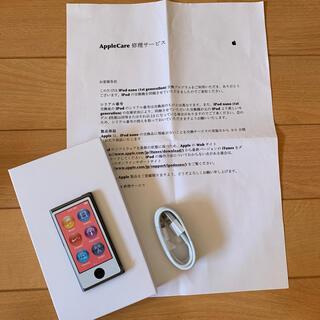 アイポッド(iPod)のiPod nano  新品未使用(ポータブルプレーヤー)
