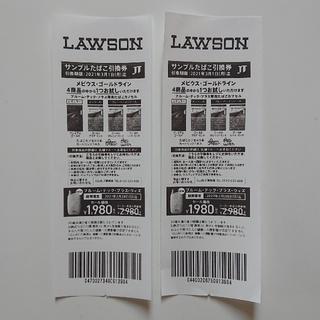 プルームテック(PloomTECH)のローソン  サンプルたばこ引換券  2枚(その他)