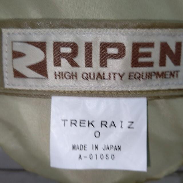 ARAI TENT(アライテント)のアライテント トレックライズ0 専用アンダーシート付 TREK RAIZ0 スポーツ/アウトドアのアウトドア(登山用品)の商品写真