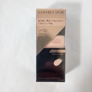 コフレドール(COFFRET D'OR)のコフレドール、スキンイリュージョンプライマーUV、化粧下地(化粧下地)