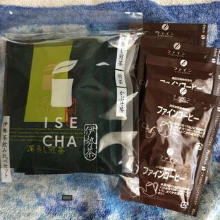 伊勢茶飲み比べセット☆ファインコーヒー 4P(茶)