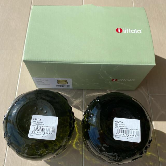 iittala(イッタラ)のイッタラ フルッタ 廃盤モスグリーン 2個 インテリア/住まい/日用品のキッチン/食器(タンブラー)の商品写真